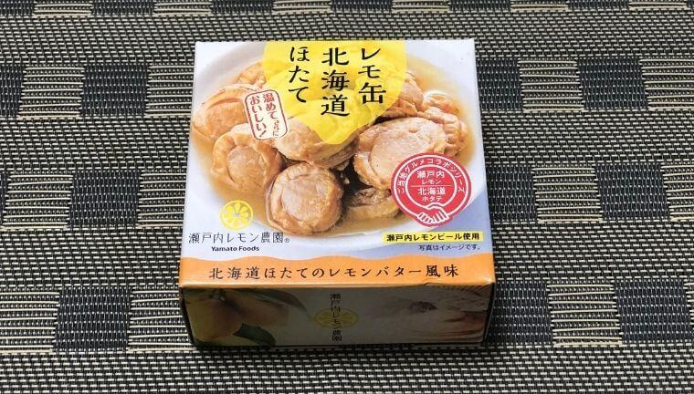 ヤマトフーズ レモ缶北海道ほたて外観